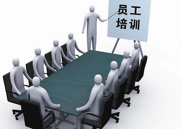企业培训体系建设