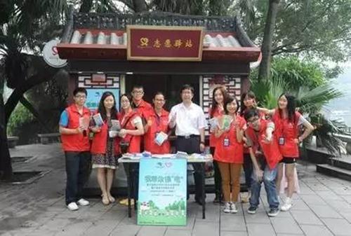 广州供电局携手中略咨询开展志愿服务品牌咨询服务项目